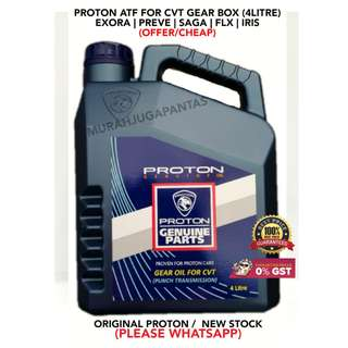 Proton ATF for CVT Gear Box (4LITRE) EXORA | PREVE | SAGA | FLX | IRIS | NEW PERSONA (OFFER/CHEAP)