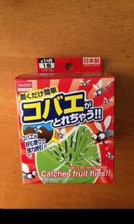 日本製 家居防蚊神器
