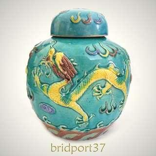 "Early 20thC Chinese Porcelain Jar, 5.75"" tall 开门民国早期茶叶罐,双龙戏珠"