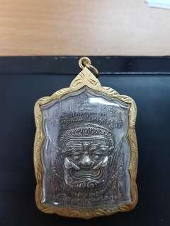 Phra Pirab BE2549 Thai Amulet
