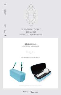 SEVENTEEN IDEAL CUT CARATBONG HARD CASE