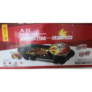 2 in 1 steamboat grill pan