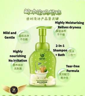 🚚 🐌Wowo Baby Bath and Shampoo Foam 300ml