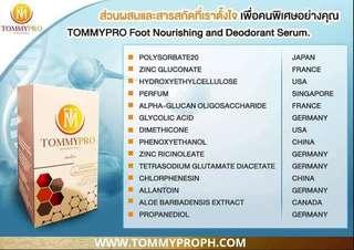 Foot Nourishing and Deodorant Serum 10g per sachet