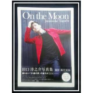 日本男明星寫真集 - 田口淳之介 On the Moon 3000 Yen
