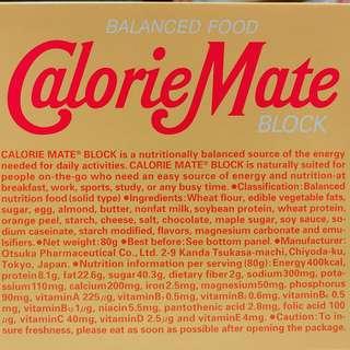 [減肥瘦身]Calorie Mate 楓味日本人氣代餐 擁二十年歴史的栄養食品!