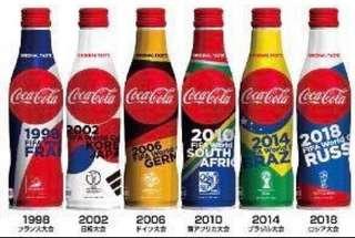 可口可樂(最後一套)