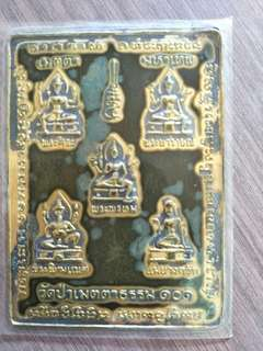 Phra Pom Takrut (unfold)