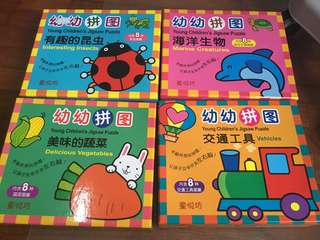 Young children's chinese jigsaw