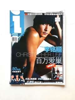 Christopher Lee 李铭顺 - an 8days / i-weekly Covers Collection