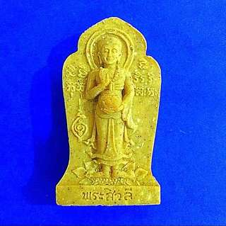 Phra Sivali & Kumanthep Child Angel by Lp Dum (Great for wealth & luck fetching)