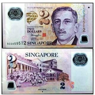 2006年 新加坡 2元 塑膠鈔 全新直版