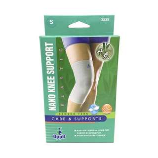 Nano Knee Support, Bamboo Yarn (Size S)