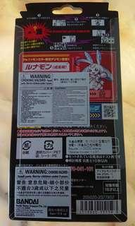 Digimon v20
