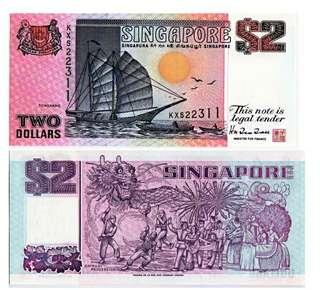 1997年 新加坡 紫船2元 旭日號帆船/舞龍/舞獅 全新直版