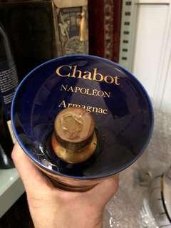 少有夏堡瓷瓶干邑白蘭地chabot 700ml