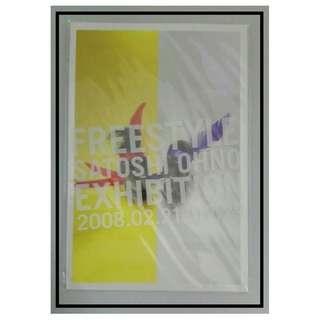 日本男明星精品系列 - 大野智 明倍片E款(4張)「個展 FREESTYLE」Arashi 嵐