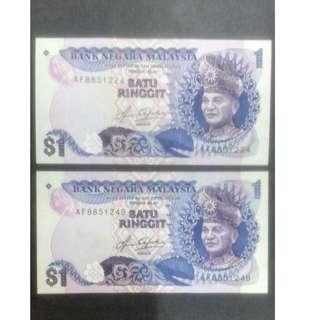 (LN 82) 1982-84 Malaysia RM1 x 2
