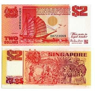 1997年 新加坡 紅船版2元 旭日號帆船/舞龍,舞獅 DH723069 全新直版