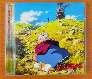 Soundtrack CD: Howl's Moving Castle (霍尔的移动城堡 directed by: Hayao Miyazaki 宫崎骏), music by Joe Hisaishi 久石让