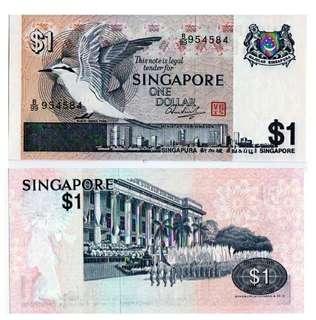 1976年 新加坡 1元 鳥版 全新直版