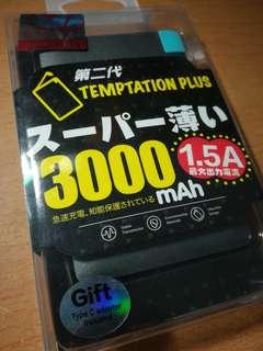 充電尿袋(Attienno- temptation plus)