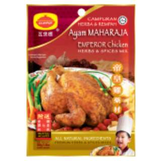 Claypot Emperor Chicken Herbs & Spices Mix 55g - 1 Boxes X 6 (Halal)