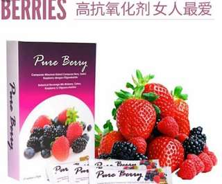 Pure berry