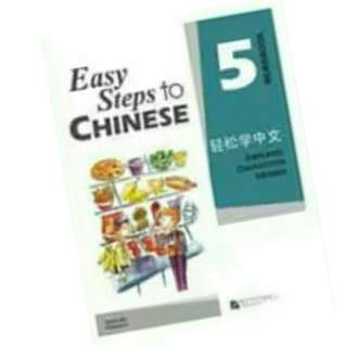 LOOKING FOR Easy step to Chinese 5 work book
