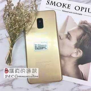 2018 Samsung A8+ 金色 僅拆封