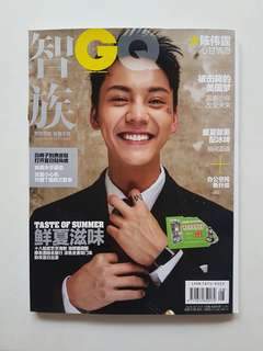 陈伟霆 - GQ China Aug 2017