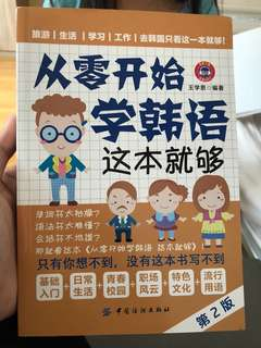 Learn Korean Book