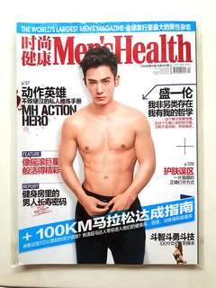 Men's Health China Oct 2016