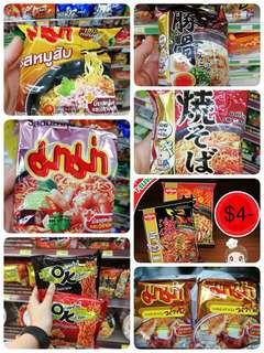 🇹🇭泰國直送~包裝即食麵 *貨品在運送過程中難免或會有些弄碎,介意者請勿購買*