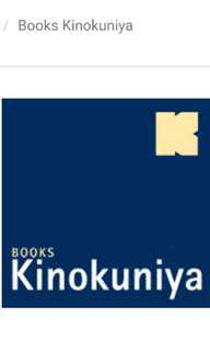 Help to buy from Kinokuniya