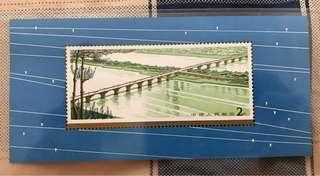 T31M公路拱桥(小型張) - 長沙湘江大橋