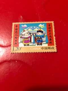 中國郵票2017-2