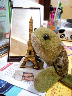 Paris Statuette