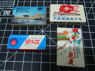 日本火柴盒4個