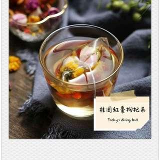 桂圓紅棗杞子茶包
