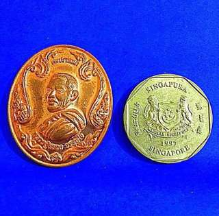 Lp Suang & Rooster Copper Rian Amulet