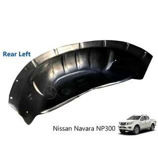 NISSAN NAVARA NP300 SEEMOK INNER WHEEL COVER - 2 PCS
