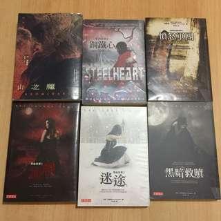 翻譯小說共六本