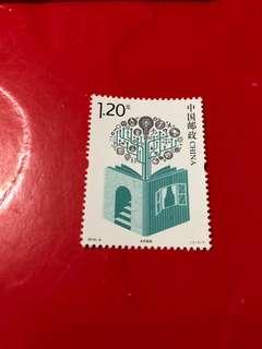 中國郵票2016-8