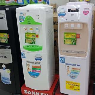 Dispenser sanken
