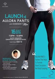 Coming soon this super kondenshi aulora pant for man