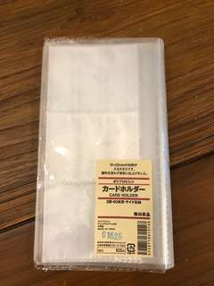 Muji card holder