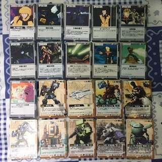 121張 高達卡 Gundam War Card