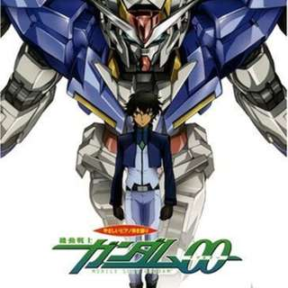 Mobile Suit Gundam 00 Piano and Voice Sheet Music