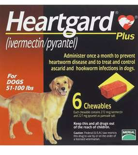 Heartgard for Large Dogs